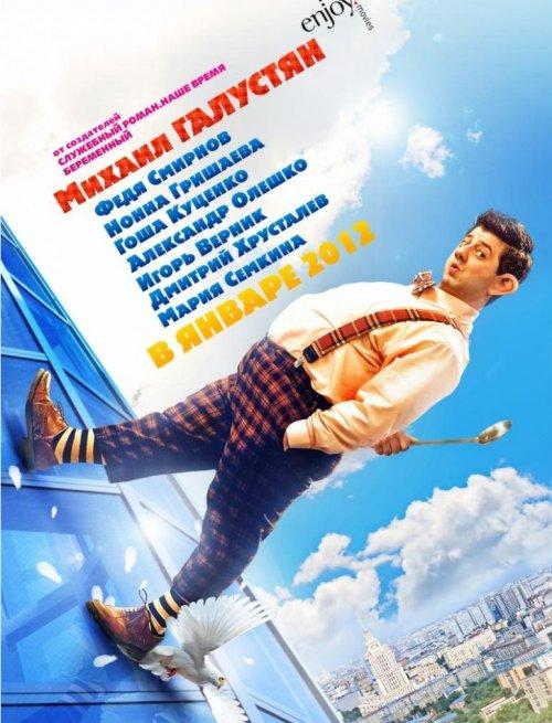 скачать фильм без смс и регистрации бесплатно тот ещё карсон 2011